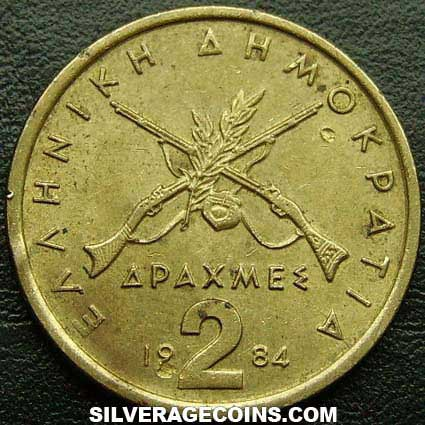1984 Greek 2 Drachmas Georgios Karaiskakis