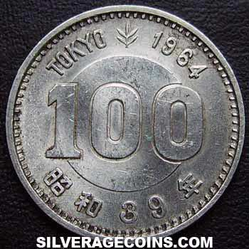 Yr.39 (1964) Hirohito Japanese Silver 100 Yen (1964 Olympics)