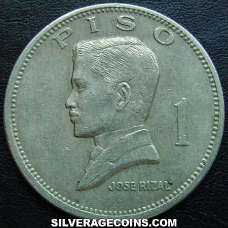 1972 Philippines 1 Piso Silveragecoins