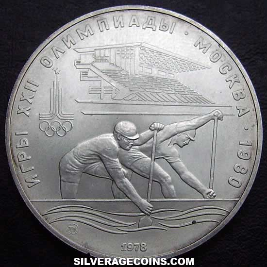 1978(m) Russian Silver 10 Roubles (1980 Olympics: Canoeing)