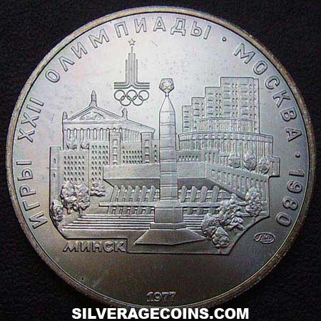 1977 (l) Russian Silver 5 Roubles (1980 Olympics: Minsk)
