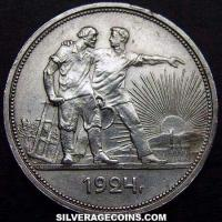1924 Russian Silver Rouble (USSR)