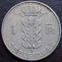 1960 Belgian Franc (French, coin alignment)
