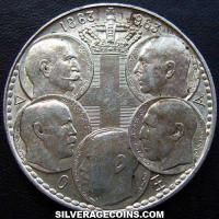 ND(1963) Greek Silver 30 Drachmas (centennial)