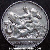1911 (a) George I Greek Silver 2 Drachmas
