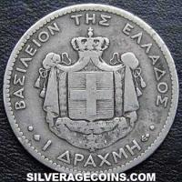 1873 A George I Greek Silver Drachma