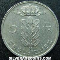 1971 Belgian 5 Francs (French, coin alignment)