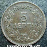 1869BB George I Greek 5 Lepta
