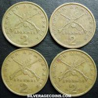 1976-1982 (4) Lot of 4 Different Dates Greek 2 Drachmas (Georgios Karaiskakis)
