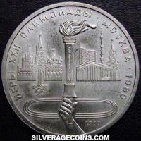 1980 Russian Rouble (1980 Olympics)