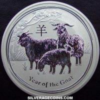 2015P 1 Dollar Australian Lunar Series II Silver 1 Ounce (Year of the Goat)
