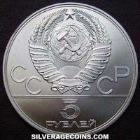 1977(l) Russian Silver 5 Roubles (1980 Olympics: Minsk)