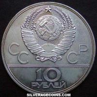 1977(l) Russian Silver 10 Roubles (1980 Olympics: Map)