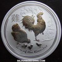 2017 P Australian Dollar 1 Ounce Silver (Year of the Rooster)