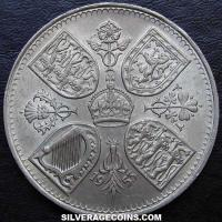 1953 [case] Elizabeth II British Crown (coronation)