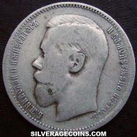 1896AG Nicholas II Silver Rouble