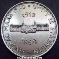 1960 South African Silver 5 Shillings (South African Union)