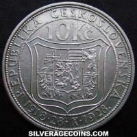 Czechoslovakia Silver 10 Korun (10th Anniversary of Independence) (Reverse)
