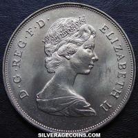 Elizabeth II British 25 New Pence (Diana and Charles) (Obverse)