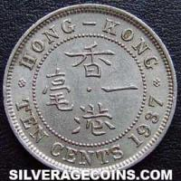 George VI Hong Kong 10 Cents (Reverse)
