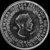 ND (1963) Luxembourg Silver 250 Francs (Millennium)