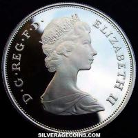 Elizabeth II Silver 25 Pence (Diana and Charles) (Obverse)