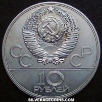 Russian Silver 10 Roubles (1980 Olympics: Moscow) (Obverse)