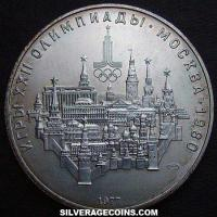 Russian Silver 10 Roubles (1980 Olympics: Moscow) (Reverse)