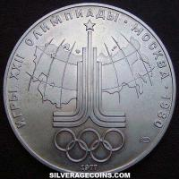 Russian Silver 10 Roubles (1980 Olympics: Map) (Reverse)