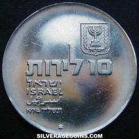 Israel Silver 10 Lirot (Independence) (Obverse)