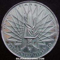 Israel Silver 10 Lirot (Victory, .900) (Obverse)