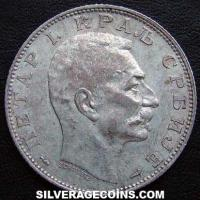 Peter I Serbia Silver 2 Dinara (type 3, without designers name) (Obverse)
