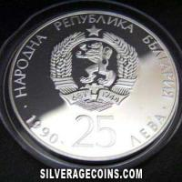 Bulgaria 25 Leva Silver Proof (Italy 1990 World Cup) (Obverse)
