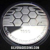 Bulgaria 25 Leva Silver Proof (Italy 1990 World Cup) (Reverse)