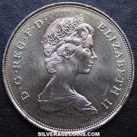 Elizabeth II British 25 New Pence (Queen Mother 80th Birthday) (Obverse)