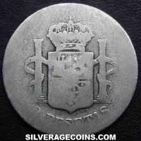 "Alfonso XIII ""Bucles"" Spanish Silver 2 Pesetas (Reverse)"