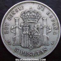 "Alfonso XIII ""Bucles"" Spanish Silver 5 Pesetas (Reverse)"