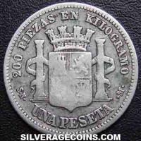 Provisional Government Spanish Silver Peseta (Provisional Government) (Reverse)